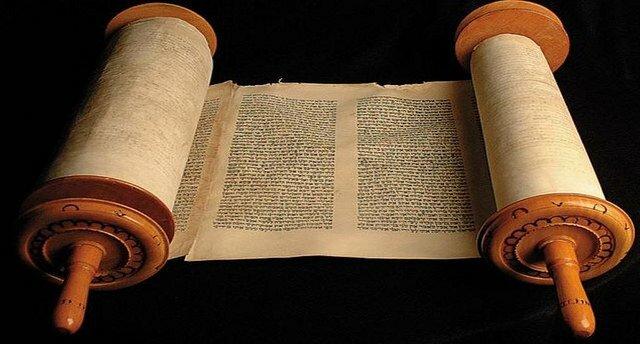 Las religiones y sus libros sagrados (II): el judaísmo