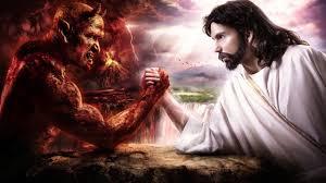 El mal y el bien