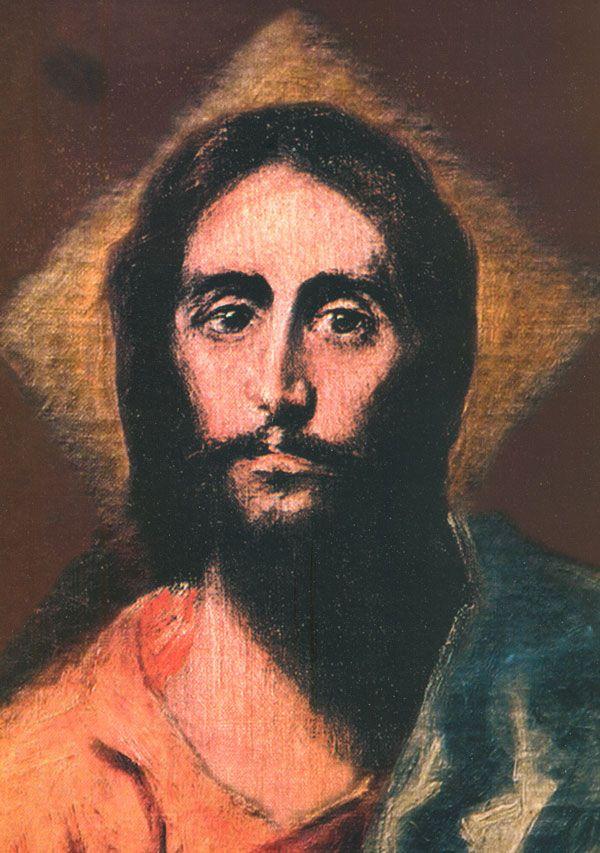 Jesús de NazaretI