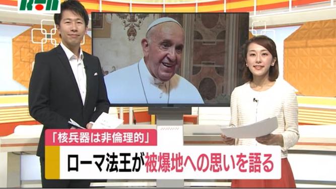 Francisco, en la televisión de Nagasaki