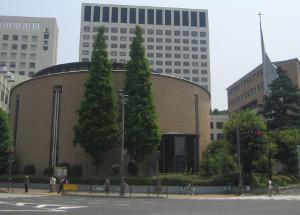 Iglesia de san Ignacio. Tokyo.