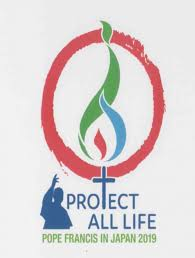 Logo de Papa Francisco en Japon