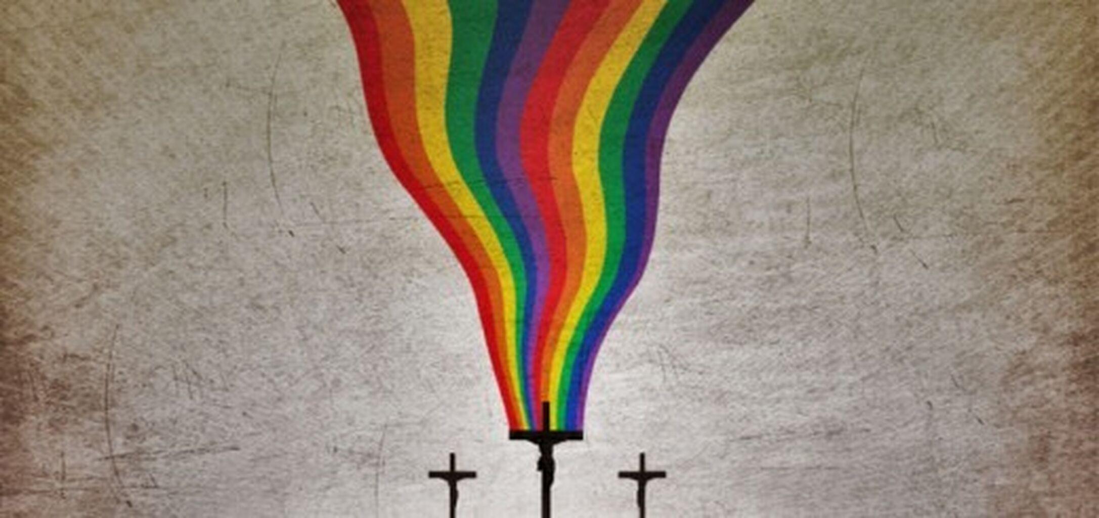 Teología queer