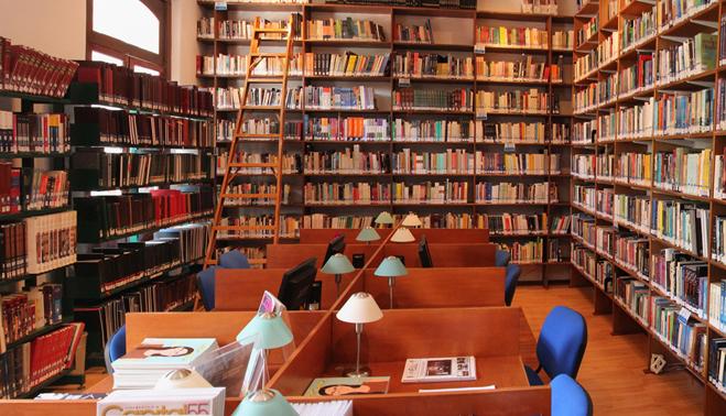 universidad_de_la_comunicacion_biblioteca