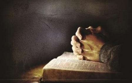 Santificado sea tu nombre