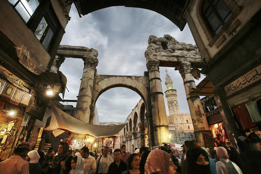 Siria-capital