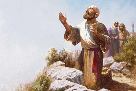 Job suplica a Dios