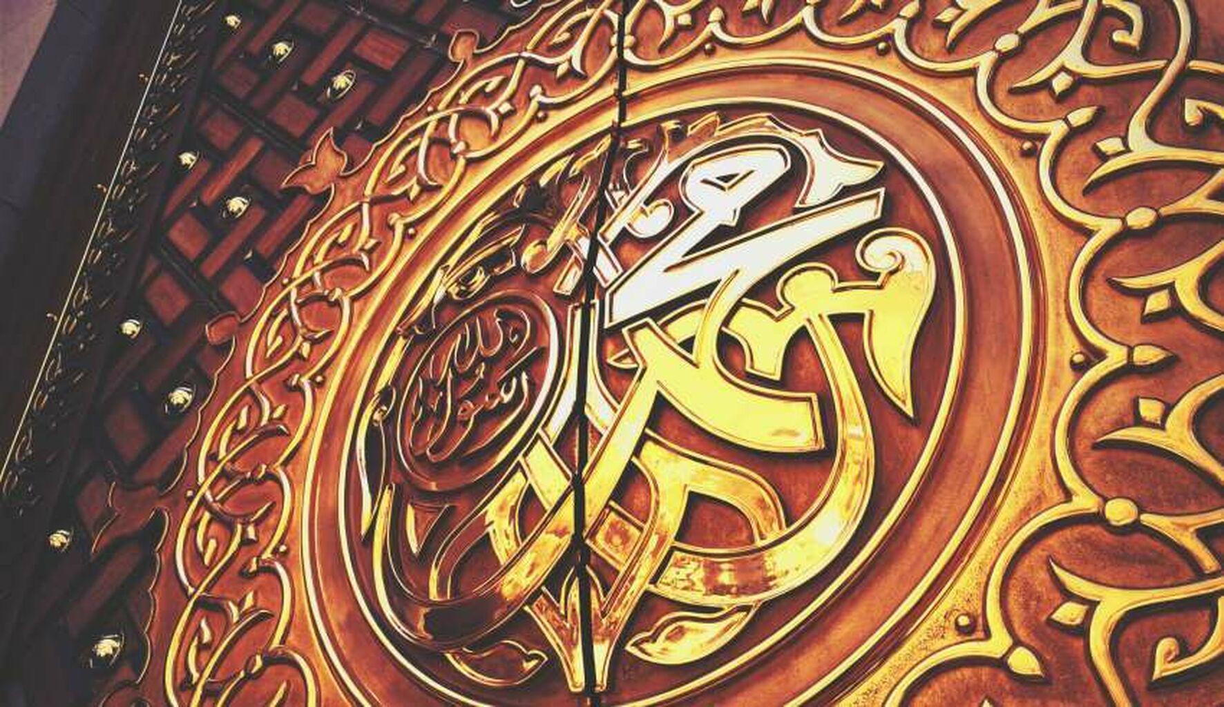 Comunidad Ahmadía
